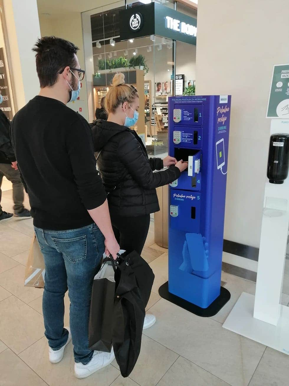 Polnilna postaja za mobilnike, Europark Maribor